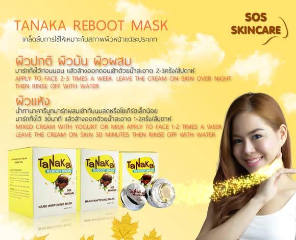 tanaka reboot mask