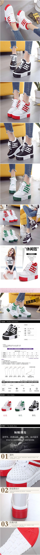 รองเท้าผ้าใบเพิ่มสูง 11cm มัฟฟินเวอร์ชั่นเกาหลี