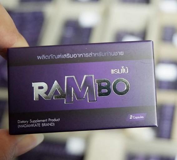 แรมโบ้ Rambo อาหารเสริมท่านชาย