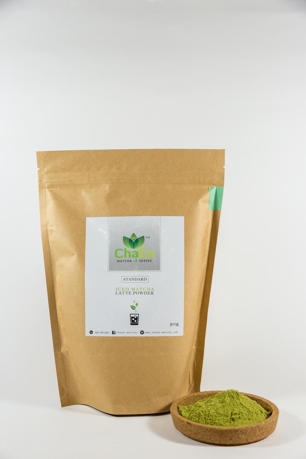 Iced Matcha Latte Powder (1kg)