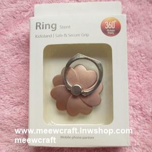 แหวนโทรศํพท์(Ring stent)#1112-006