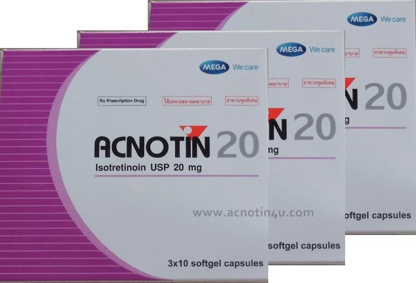 Acnotin ยารักษาสิว