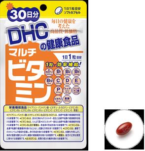 DHC Multivitamin 30 days (vitamin B1 · vitamin C · vitamin E) วิตามินรวมทุกชนิด ทานอาหารเสริมตัวเดียวได้รับวิตามินครบถึง 12 ชนิด