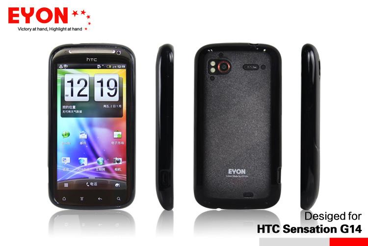 Case EYON Armor Series for HTC Sensation