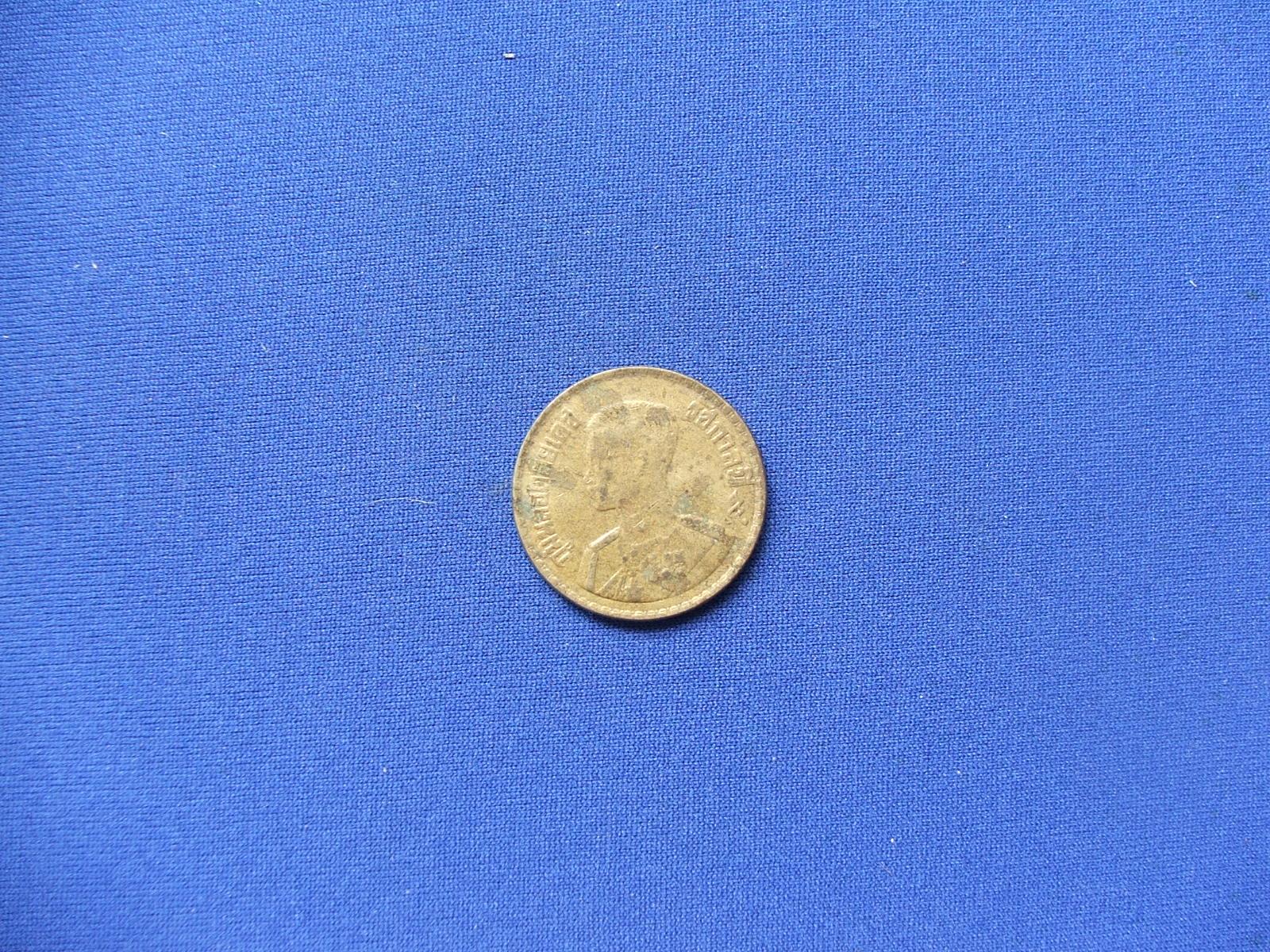 เหรียญ ๕๐ สตางค์ ๒๕๐๐