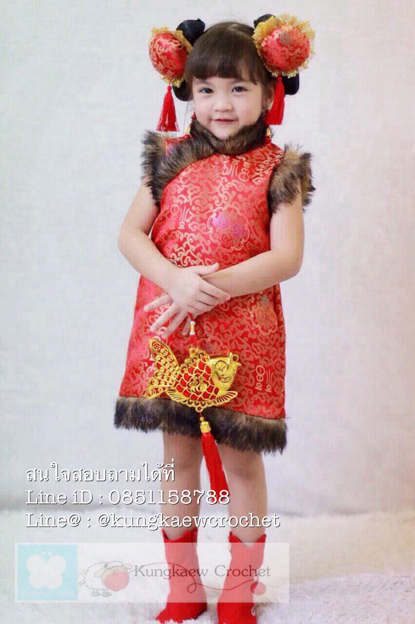 ชุดกี่เพ้าเด็ก ชุดจีนเด็ก ชุดตรุษจีนเด็ก แต่งเฟอร์พร้อมกิ๊บซาลาเปา
