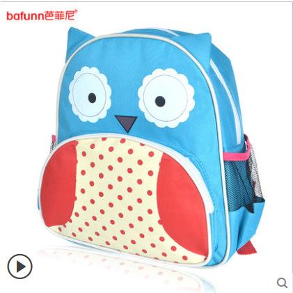 (นกฮูก) กระเป๋าเป้ zoo pack พิเศษรุ่นซิปเป็นรูปสัตว์ตามแบบกระเป๋าค่ะ