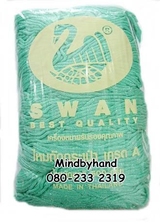 เชือกร่มดิ้นเงิน ตราหงส์ สวอน (ตราหงส์) 242 สีเขียวมิ้นต์