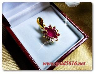Inspire Jewelry ,จี้หยินหยาง ยันต์แปดทิศล้อมเพชร พร้อมสร้อยคอและกล่องกำมะหยี่ ตามภาพ