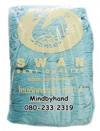 เชือกร่มดิ้นเงิน ตราหงส์ สวอน (ตราหงส์) 230 สีฟ้าอ่อน