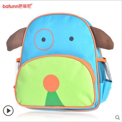 (หมาน้อย) กระเป๋าเป้ zoo pack พิเศษรุ่นซิปเป็นรูปสัตว์ตามแบบกระเป๋าค่ะ