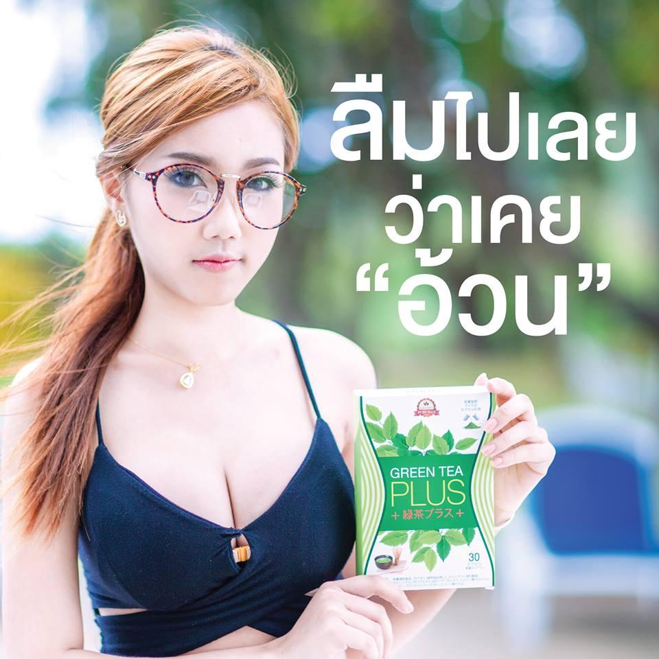 Green Tea Plus ราคาส่ง