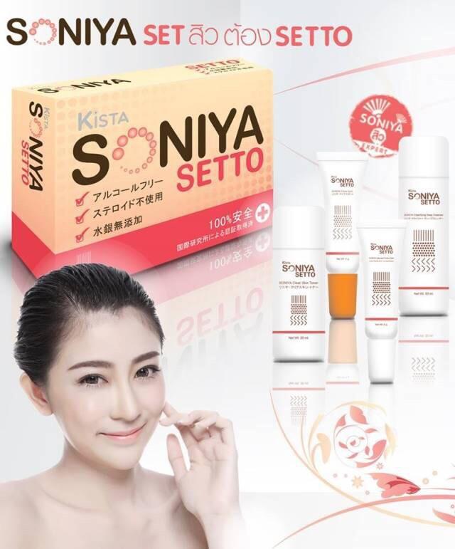 Soniya Setto