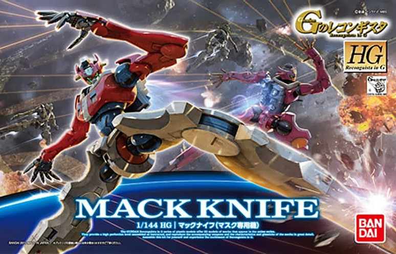 HG 1/144 MACK KNIFE