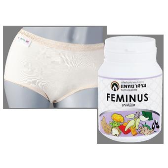 โปรโมชั่นไทยธรรม กางเกงในไวทอป (หญิง) + เฟมีนัส