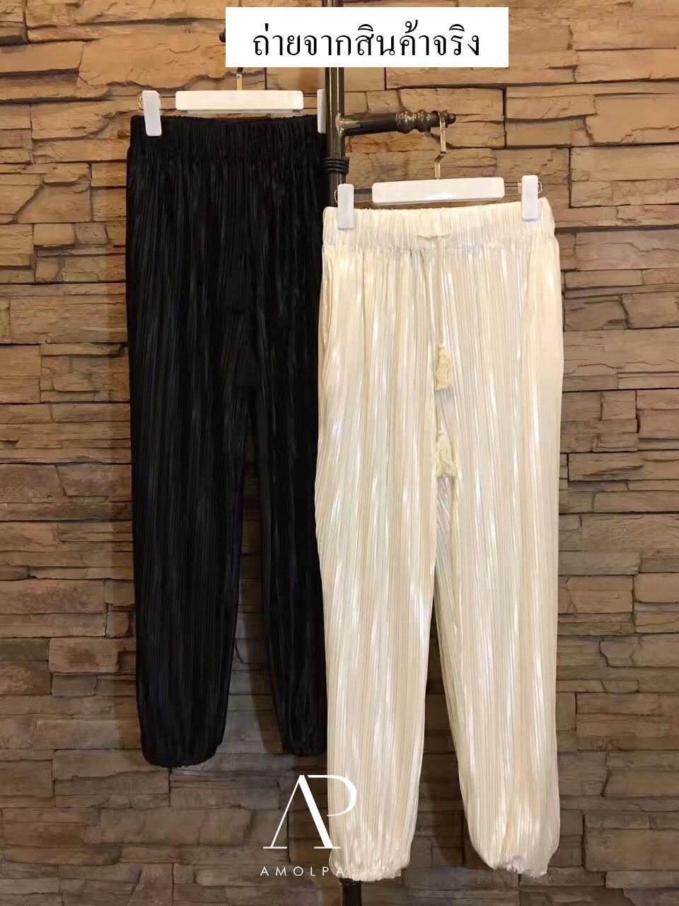 เสื้อผ้าแฟชั่นพร้อมส่ง กางเกงอัดพลีทรุ่นฮอต ฮิตสุดๆ กางเกงปลายขาจั้ม