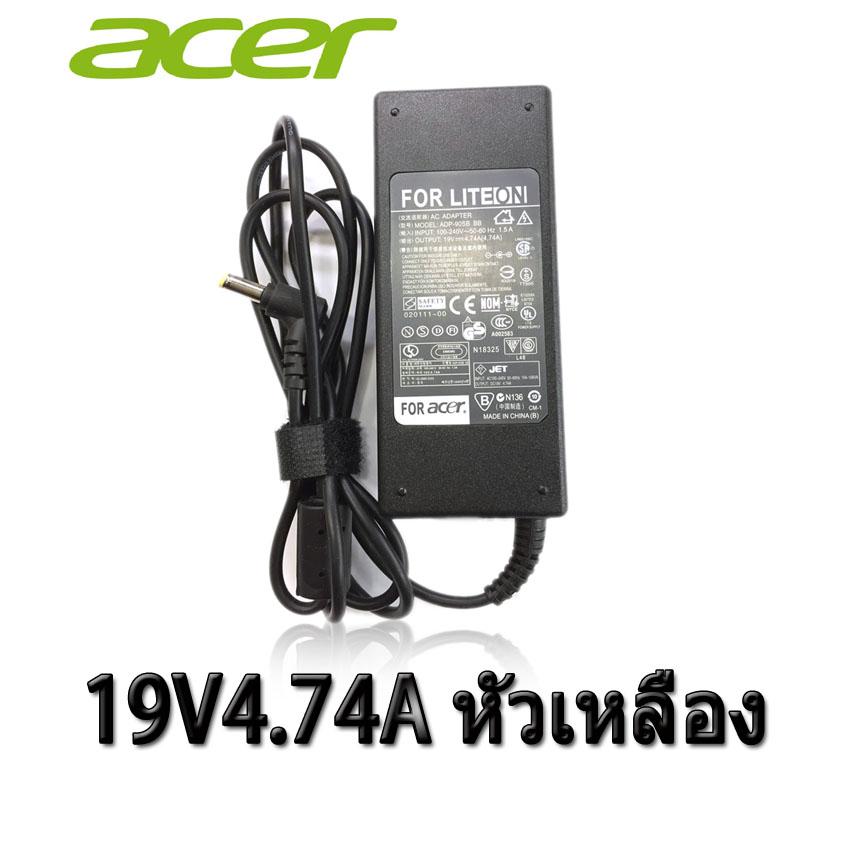 ACER AC adapter ที่ชาร์จ notebook 19V4.74A หัวเหลืองกับ สีน้ำเงินใช้ร่วมกันได้-black
