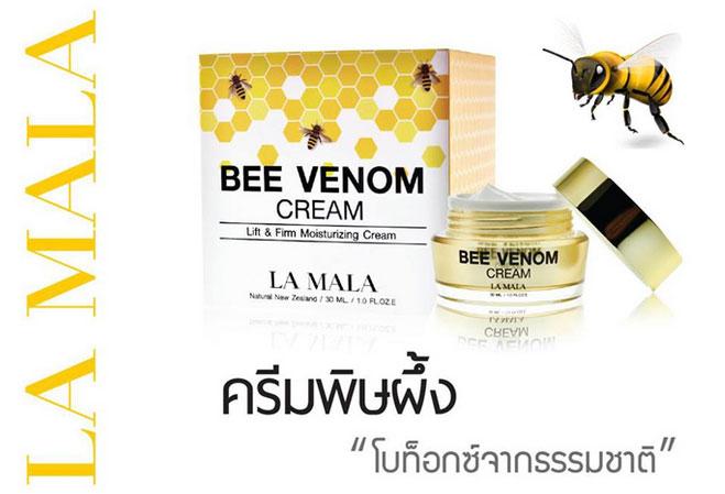 ครีมพิษผึ้ง lamala bee venom อ่อนเยาว์ ลดริ้วรอยโดยไม่ต้องการศัลยกรรม