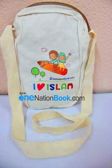 """เป้สะพายข้าง """" I love Islam """""""