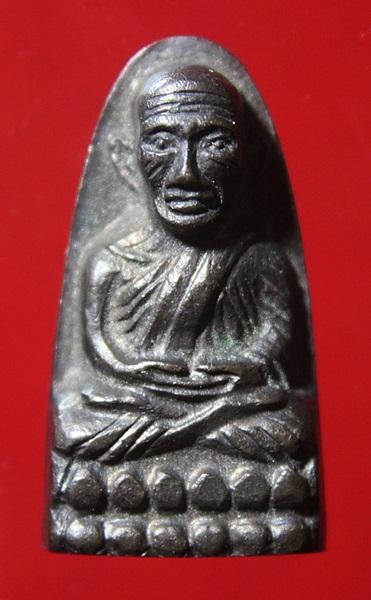 หลวงปู่ทวด หลังหนังสือ พิมพ์เล็ก วัดช้างให้ จ.ปัตตานี ปี2505