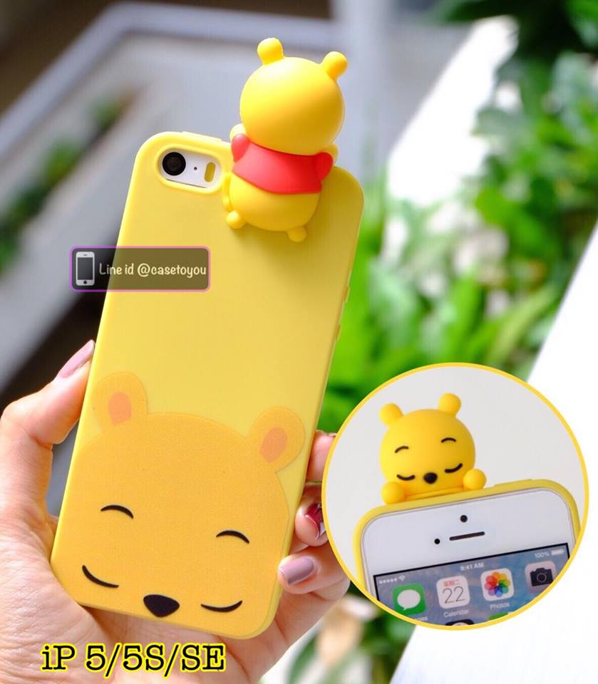 Pooh cartoon back cover iPhone 5/5S/SE