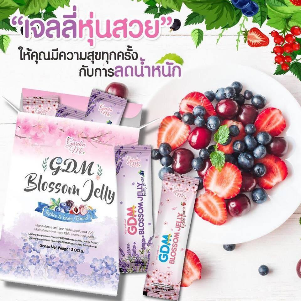 GDM Blossom Jelly #ใหม่ดาวิกา