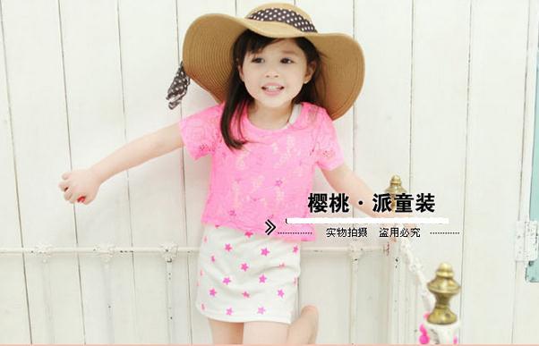 เดรสสีขาว ลายดาว+เสื้อลูกไม้สีชมพู