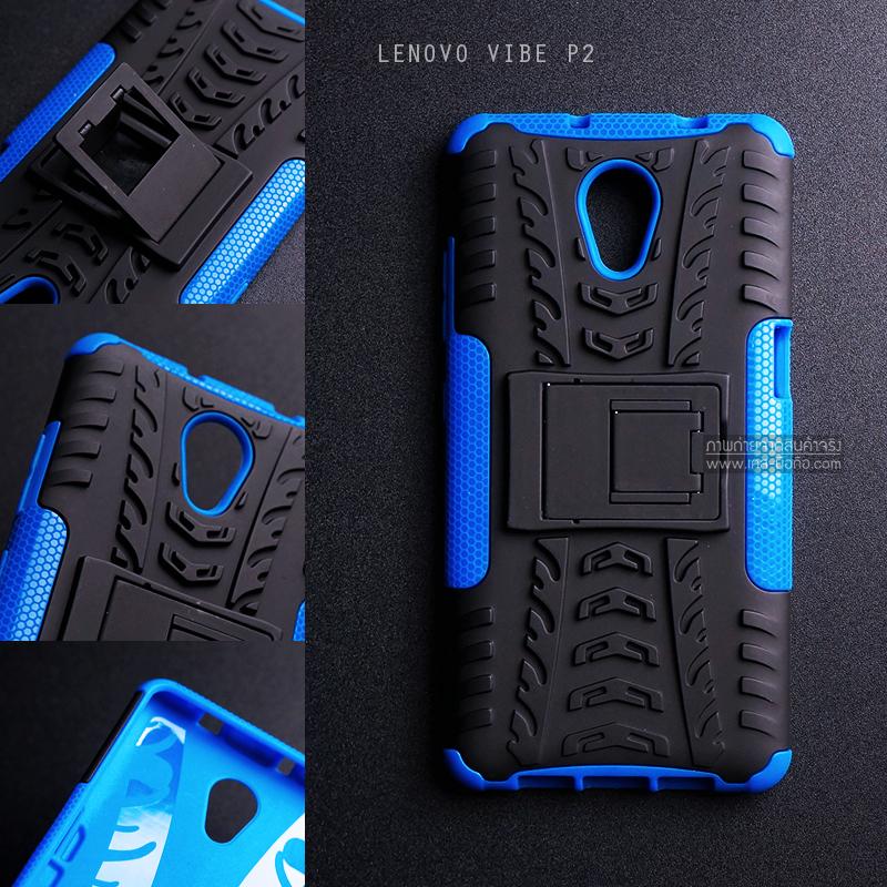 เคส Lenovo Vibe P2 กรอบบั๊มเปอร์ กันกระแทก Defender สีน้ำเงิน (เป็นขาตั้งได้)