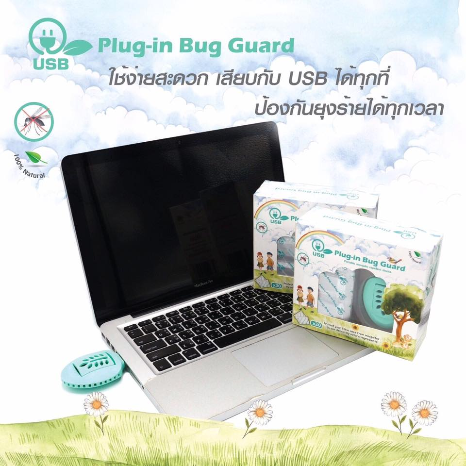 Refill ของ USB Plug in Bug Guard
