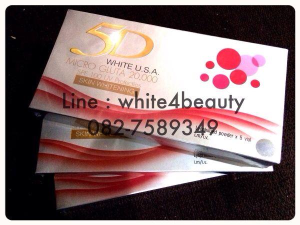 5D-White Micro Gluta 20000 (U.S.A) ที่สุดแห่งนวัตกรรมการเปลี่ยนแปลงเม็ดสีผิวจากพันธุ์กรรมให้คุณลืมไปเลยว่าผิวดำคล้ำ เป็นยังไง