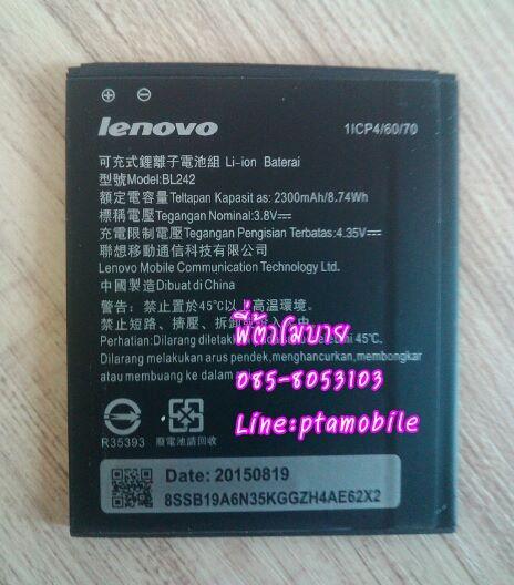 แบตเตอรี่เลอโนโว (Lenovo) A6000 (BL-242)