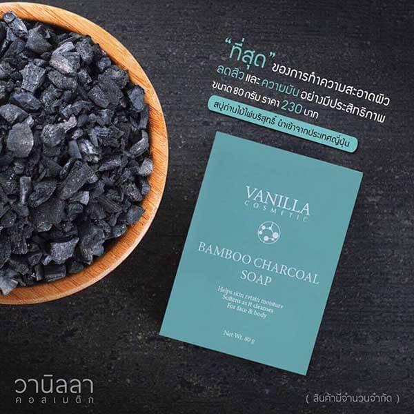 VANILLA COSMETIC BAMBOO CHACOAL SOAP