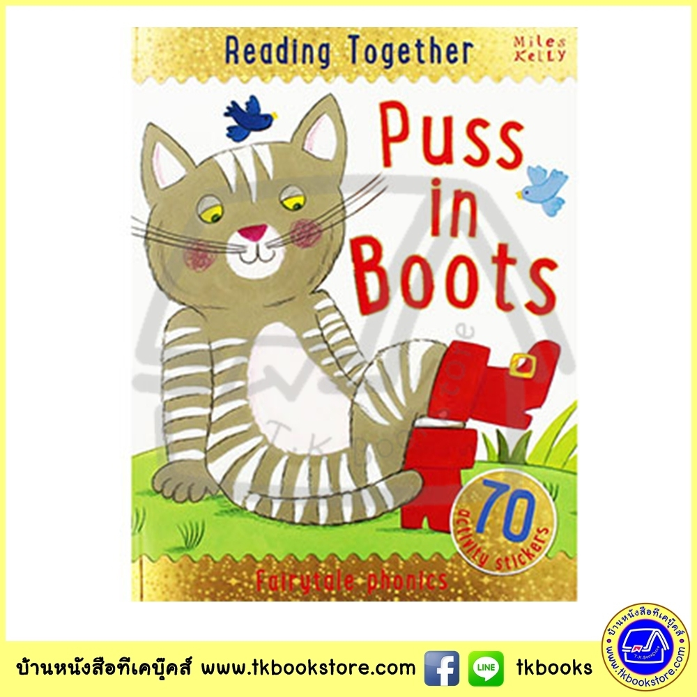 Puss In Boots - Fairy Tales Phonics - Reading Together + 70 Stickers - Miles Kelly : พูสส์อินบูสส์ นิทานพร้อมสติกเกอร์