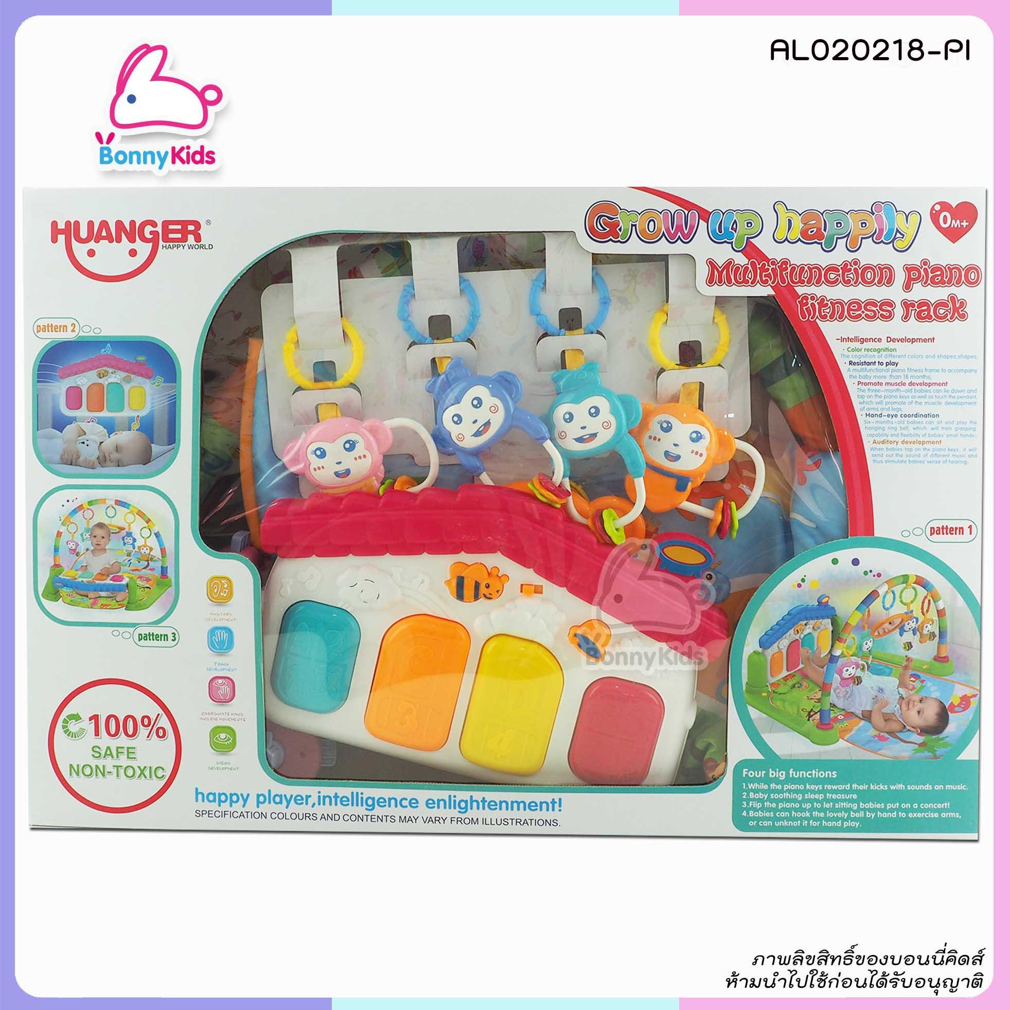 เพลยิมโมบาย เปียโน เสริมพัฒนาการเด็กอ่อน สีชมพู