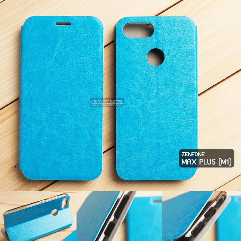 เคส Zenfone Max Plus (M1) เคสหนังฝาพับ + แผ่นเหล็กป้องกันตัวเครื่อง (บางพิเศษ) สีฟ้า