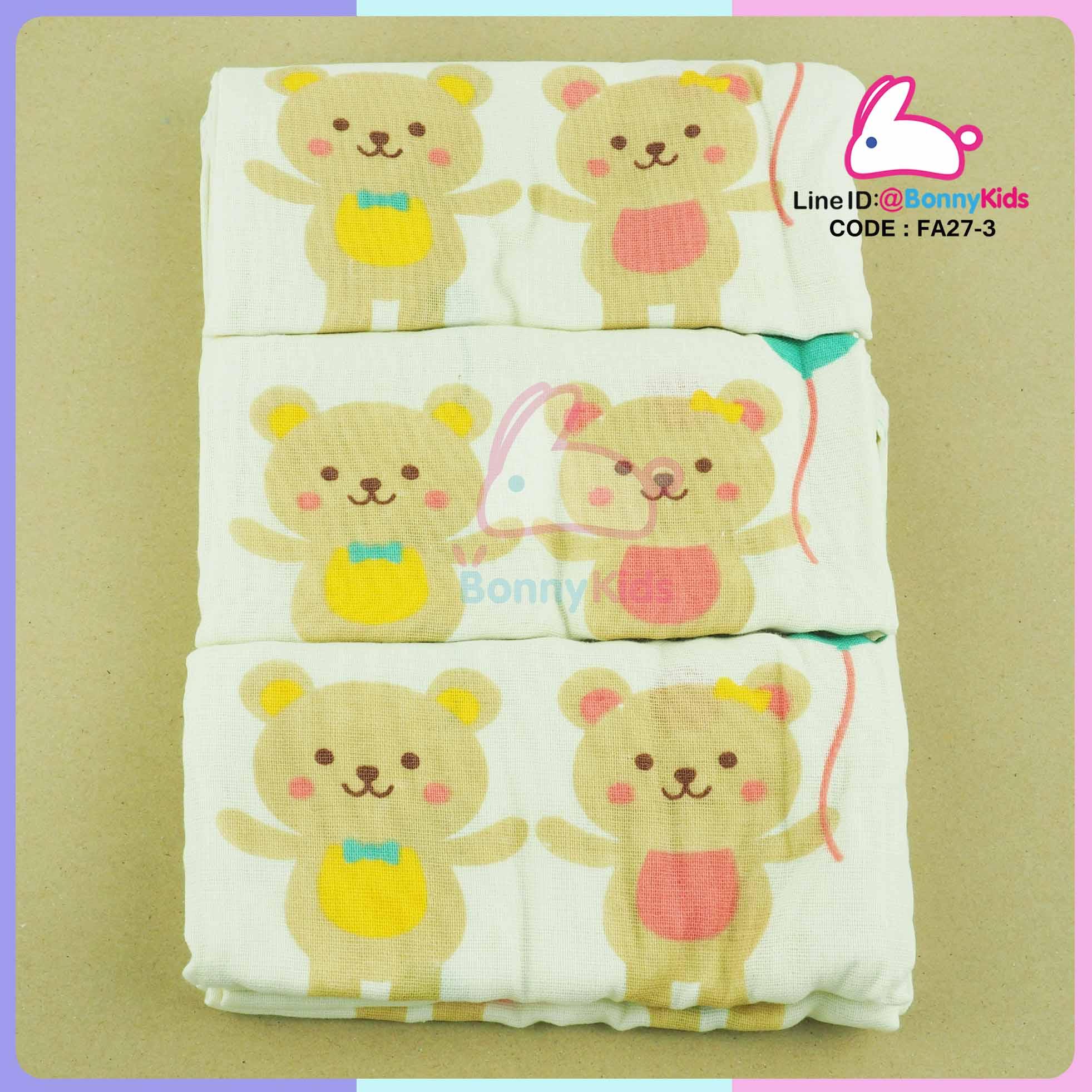 ผ้าอ้อมสาลูญี่ปุ่นกาเสะ ขนาด 27x27 ลายหมีน้อย แพ็ค 6 ผืน