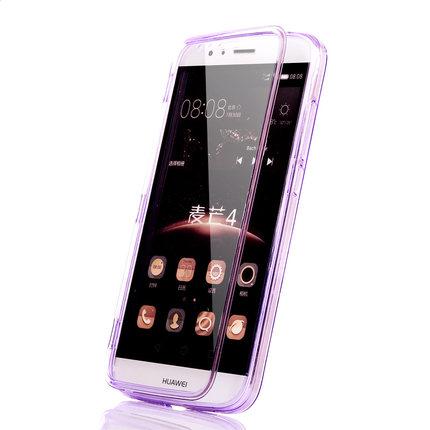 (พรีออเดอร์) เคส Huawei/G7 Plus-UMGG