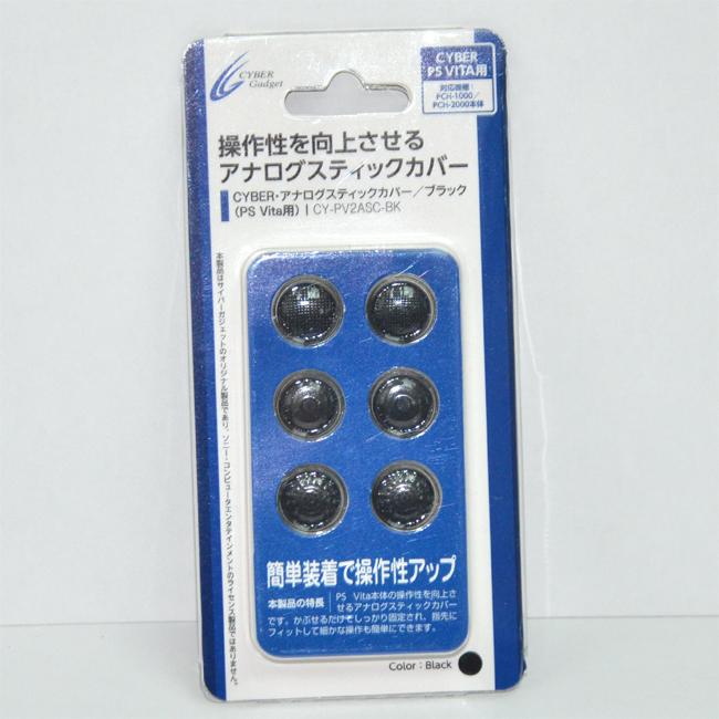 ++ ยางหุ้มปุ่มอนาล๊อค PSVita ++ PS Vita CYBER Analog Stick Cover Black ยางหุ้มปุ่มอนาล๊อคสำหรับ PSVita 2000 (3 คู่ 3 แบบ) สีดำ