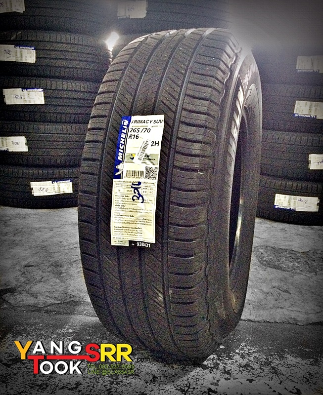 MICHELIN PRIMACY SUV 265/70-16 ปี16