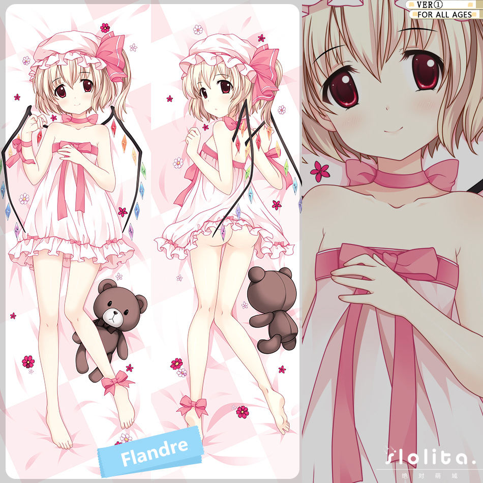 Touhou Project Flandre Scarlet Kawaii Cute Hugging Body Pillow Case Cover 160*50cm