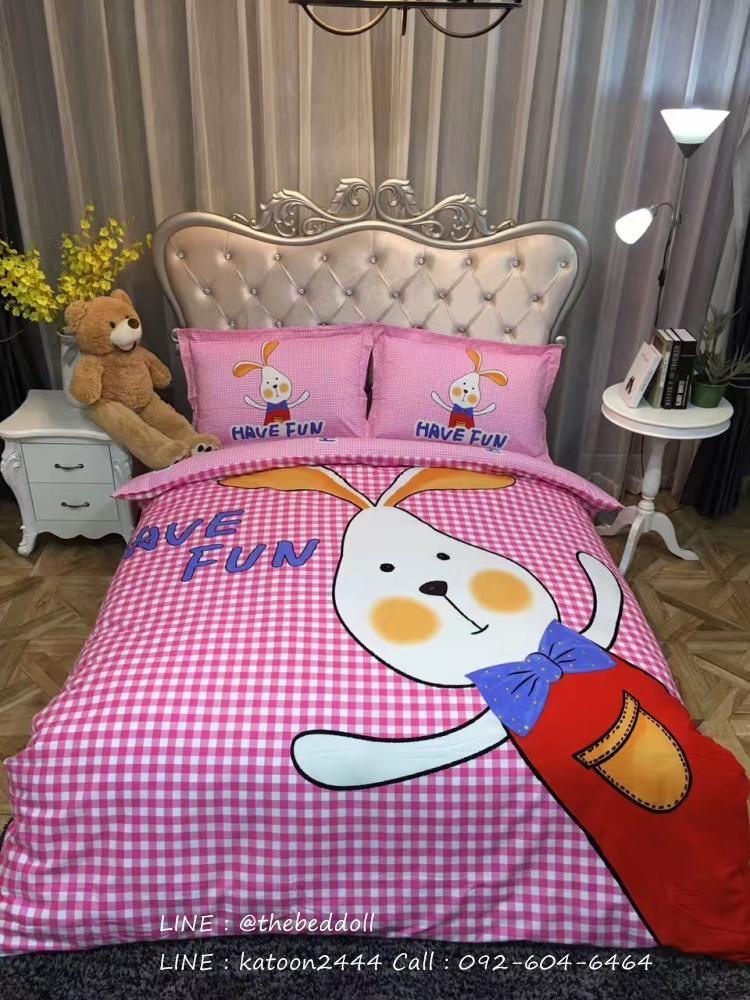 ผ้าปูที่นอนลายกระต่ายน้อย Have Fun ลายตาราง สีแดง-ชมพู