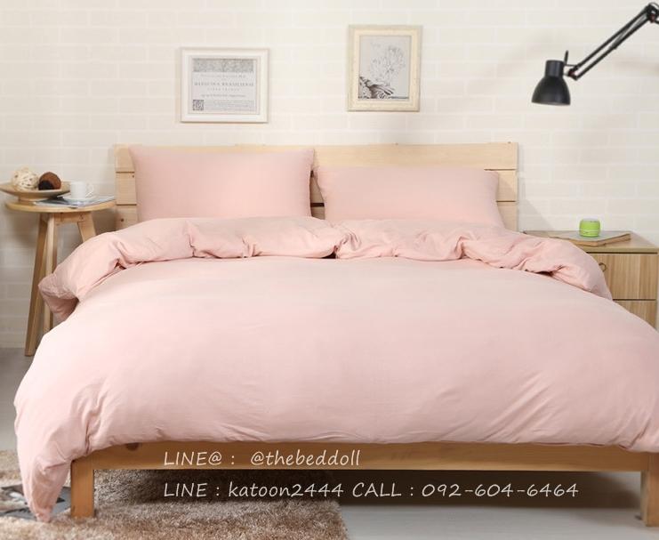 ผ้าปูที่นอน สีพื้น สีชมพูอ่อน เนื้อผ้าถักนิตติ้ง KnittedCotton