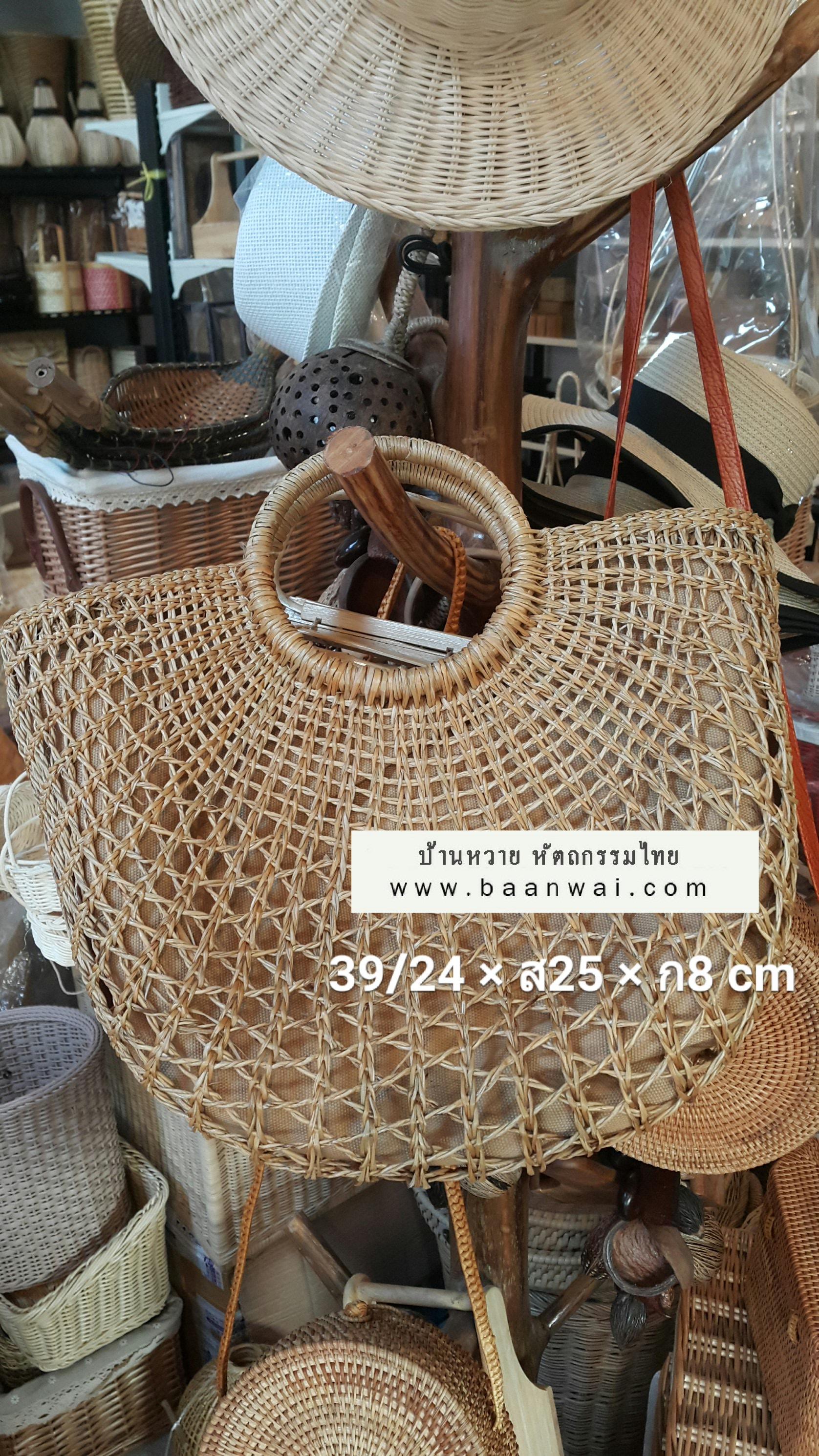 กระเป๋าสาน สไตส์ญี่ปุ่น