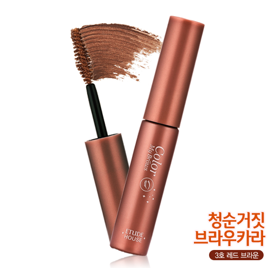 Etude House Color My Brows [ N0.3 น้ำตาลแดง ]
