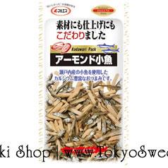 พร้อมส่ง ** Almond Kozakana ปลาตัวเล็กกับอัลมอนด์อบ อร่อยกรอบมีแคลเซียมสูง บรรจุ 33 กรัม