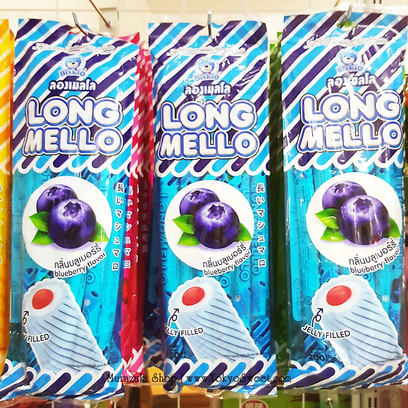 พร้อมส่ง ** Long Mello Blueberry มาร์ชเมลโล่ยาว 40cm สอดไส้เจลลี่กลิ่นบลูเบอร์รี่ ห่อใหญ่มาก 1 ห่อ (บรรจุ 200 กรัม)