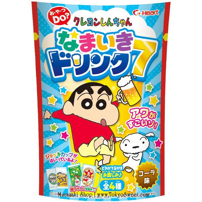 พร้อมส่ง ** Crayon Shinchan Namaiki Drink 7 [Shin Chan Beer] เบียร์ชินจัง เครื่องดื่มรูปลักษณ์เหมือนเบียร์แสนแก่แดดของชินจัง แต่จริงๆ คือเครื่องดื่มรสโคล่า ไม่มีส่วนผสมของแอลกอฮอล์ ชงเองโดยใช้เพียงน้ำเปล่า แก้วเบียร์ข้างในคละแบบ มีทั้งหมด 4 ลาย