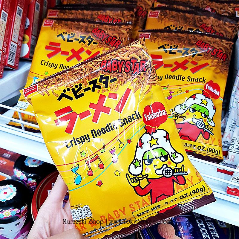 พร้อมส่ง ** Baby Star Yakisoba มาม่ากรอบแบบเส้นฝอย รสยากิโซบะ บรรจุ 90 กรัม (สินค้า Made in Japan แต่บรรจุในไทย แพ็คเกจเป็นภาษาไทย)