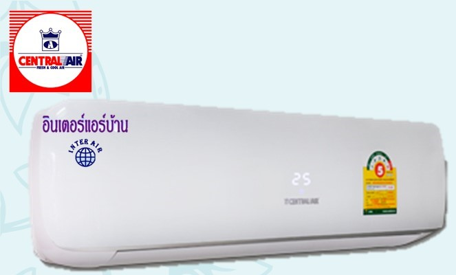 Central Air Inverter