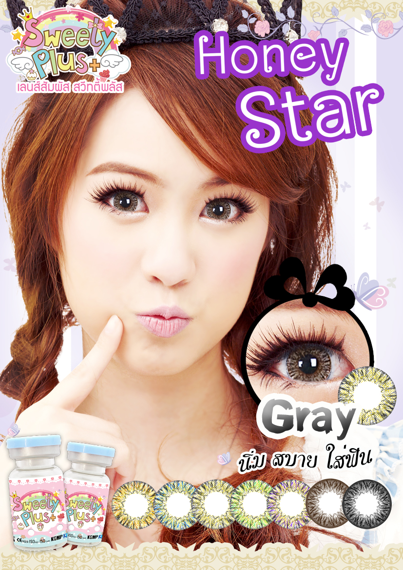 Honey Star - Gray